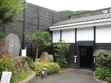 薩摩金山蔵 (3)