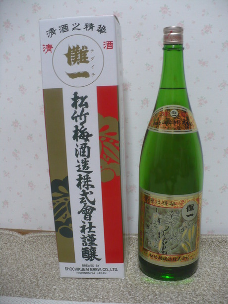 灘一・特別本醸造 (2)