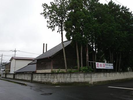 相沢酒造3