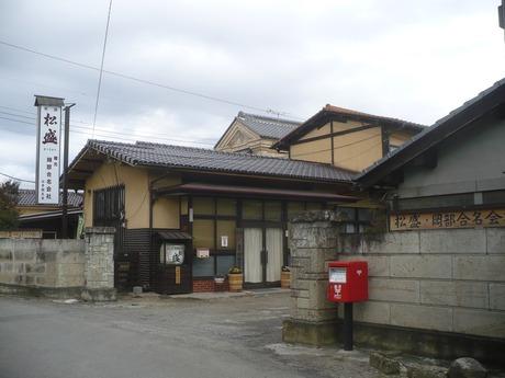 岡部合名会社 (1)