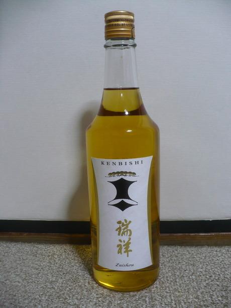 剣菱・瑞祥 (1)