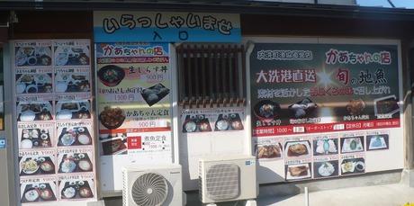 かぁちゃんの店 (1)