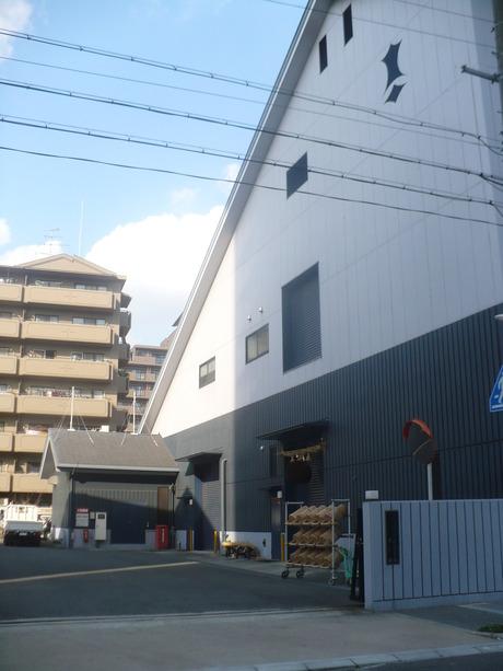剣菱酒造2