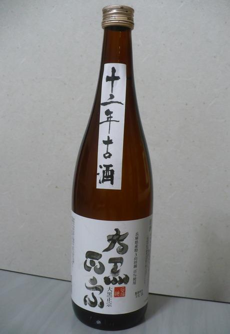 大黒正宗・12年古酒