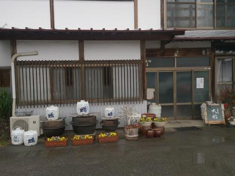菊の里酒造111