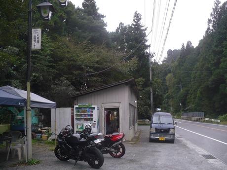丸美屋自販機コーナー (8)