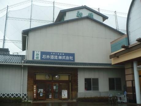 石井酒造1607 (2)