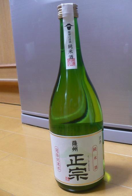 薩洲正宗・純米酒