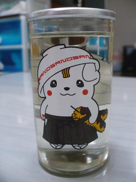 さのまるカップ純米吟醸 (2)
