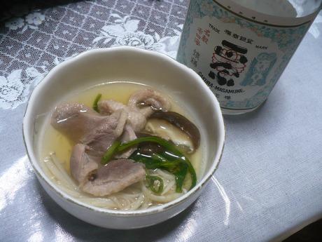 ツムラ鴨肉 (2)