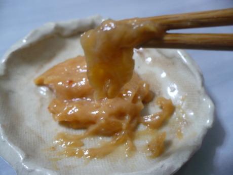 松浦漬 (3)