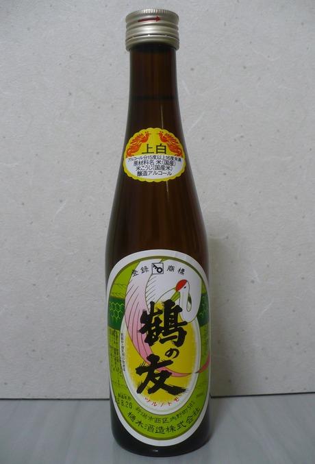 鶴の友・上白3デシ