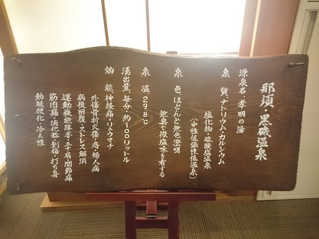 覚楽 (9)