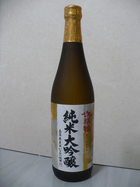 浜福鶴・純米大吟醸 (2)