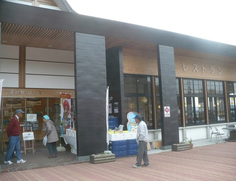 道の駅・ばとう (3)