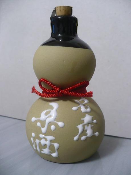 桑酒 (1)