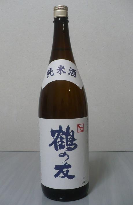 鶴の友・純米酒