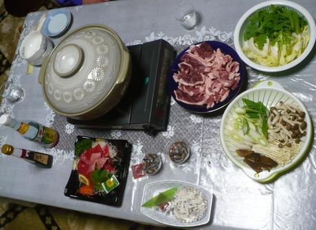 ツムラ鴨肉 (1)