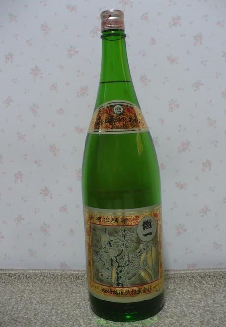 灘一・特別本醸造 (1)