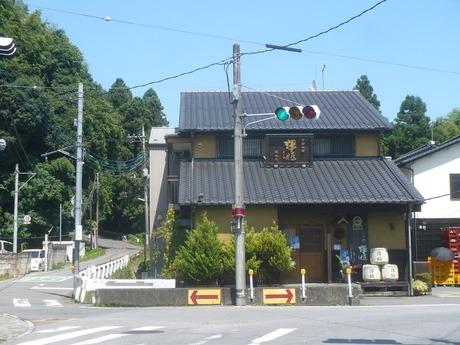 井上清吉商店 (1)