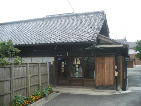 鷺酒造店 (2)