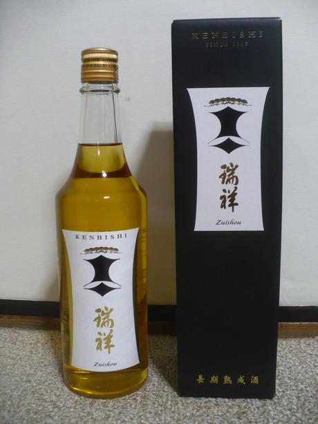 剣菱・瑞祥 (2)
