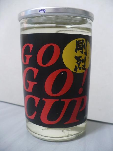 剛烈・GOGOCUP