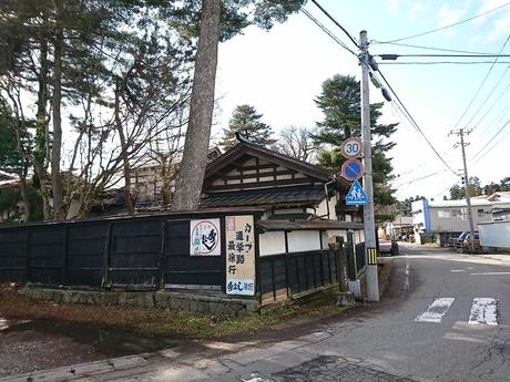 鈴木酒造店