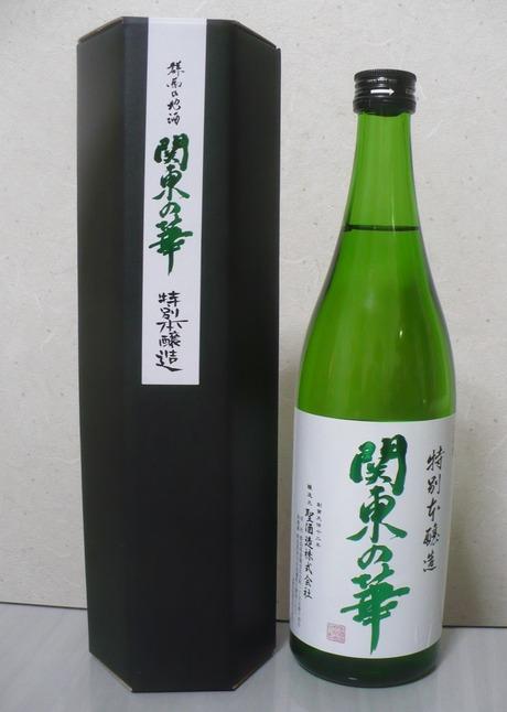 関東の華・特本 (2)