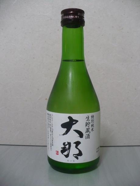 大那・生貯蔵酒