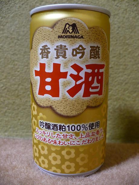 森永の甘酒おすすめはどれ?4種類を飲み比べてみ …