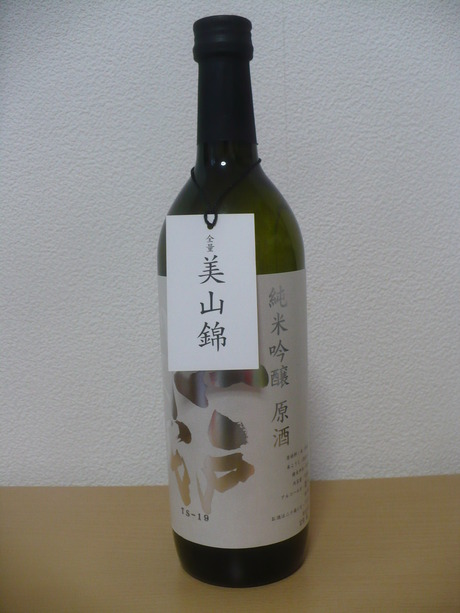 江戸開城 (2)