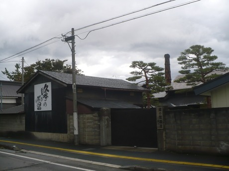 峰の雪酒造場 (2)