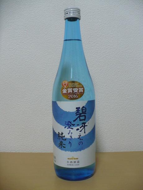 コニシ (1)