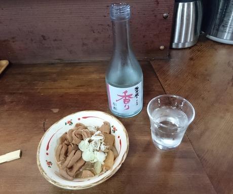 顔晴れ ばんきち(安中市の美味しいグルメ居酒屋、個室でのんびり、ランチやってます。)>