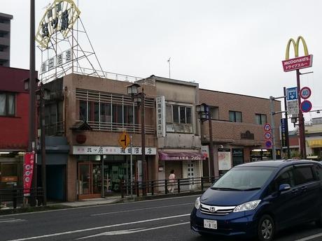 瀧田酒造店 (2)
