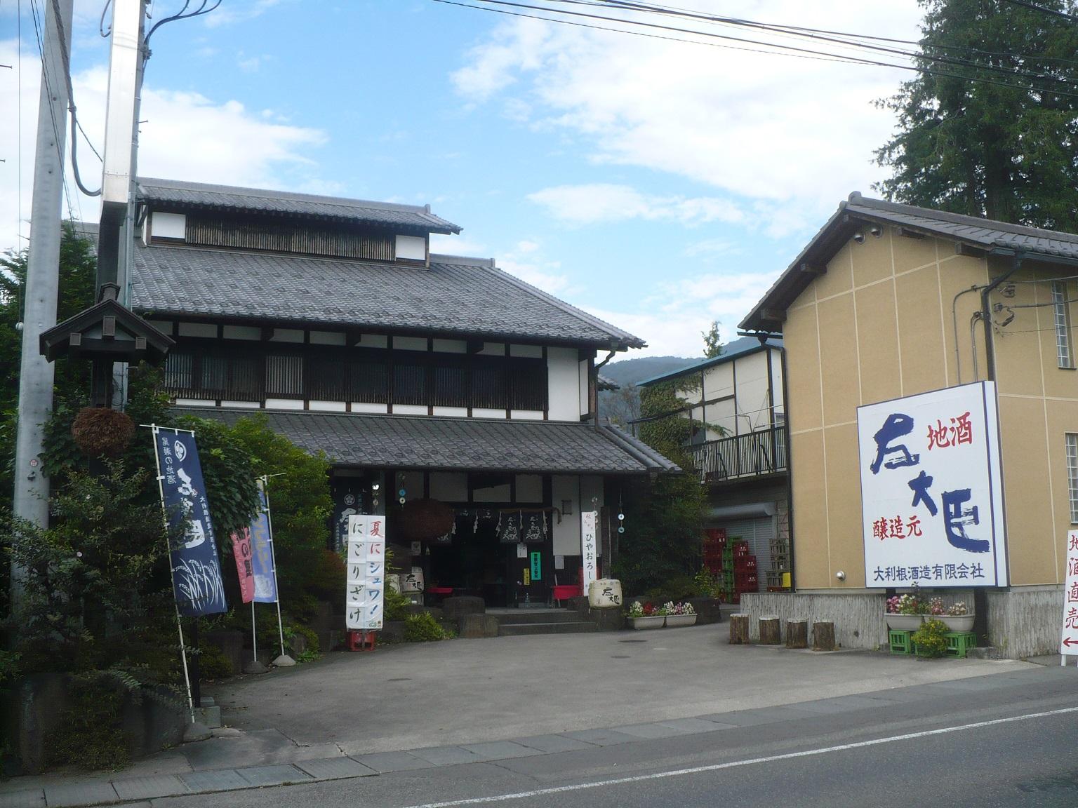 MSDS 95 GHS100501改訂 - 日本アルコール産業 ...