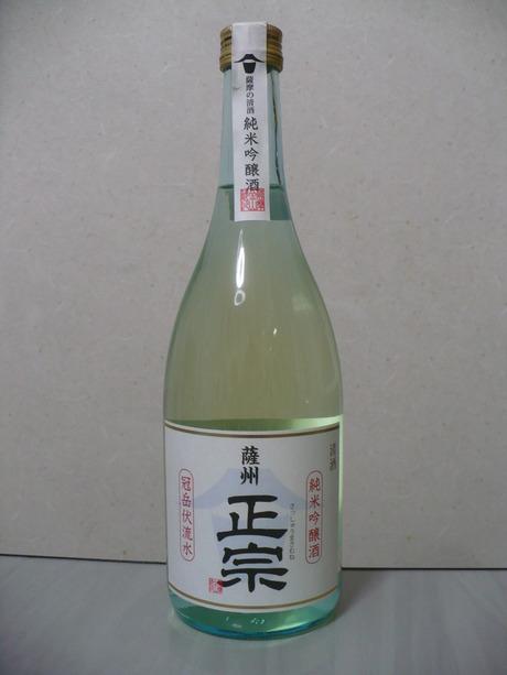 薩洲正宗・純米吟醸酒
