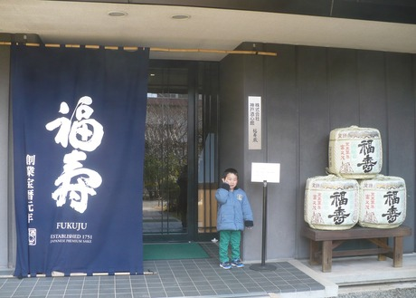 神戸酒心館 (1)
