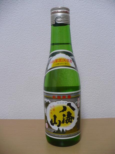 八海山 (1)