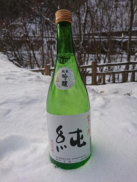 愛乃澤・純米吟醸