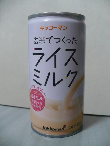ライスミルク (1)