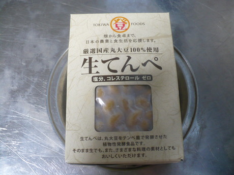 生テンペ (1)