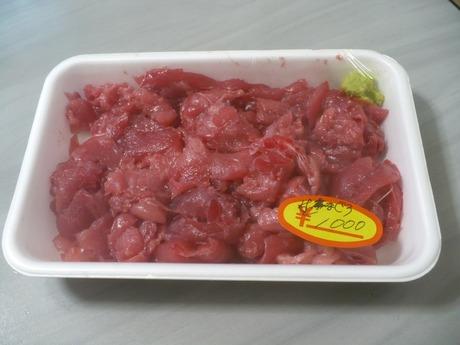 魚吉 (2)