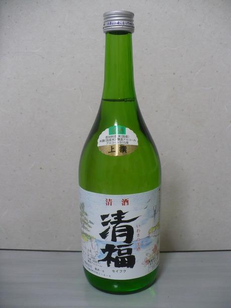 いわき (2)
