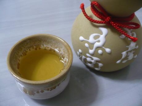 桑酒 (2)