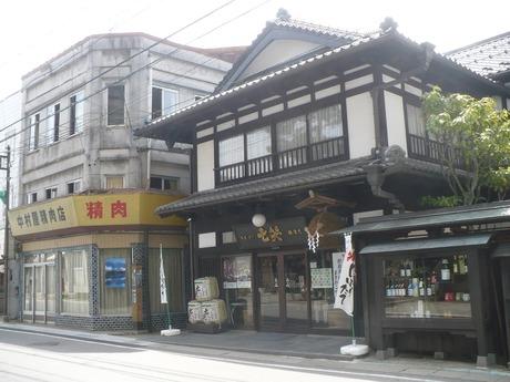 七笑酒造 (2)