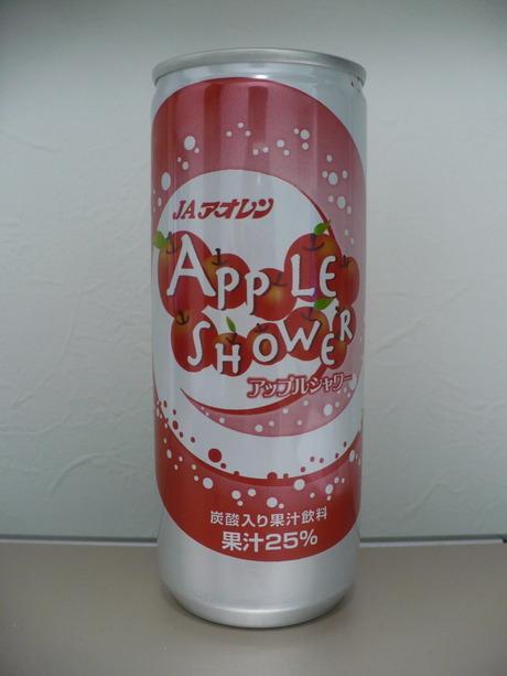 アップルシャワー