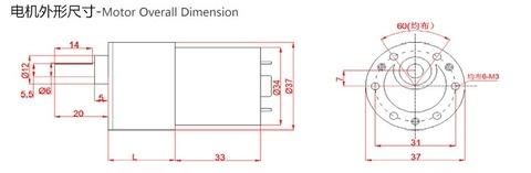 12v-100rpm-583-oz-in-brushed-dc-motor-desc-dime