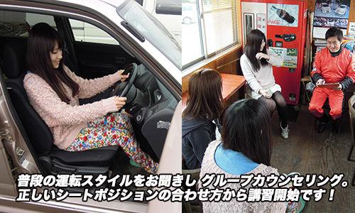 車を運転する際、安全に考慮して支障のある靴を履かないことは、ドライバーなら当然念頭に置いておくべき。通っていた自動車教習所に「ハイヒールやサンダル禁止」